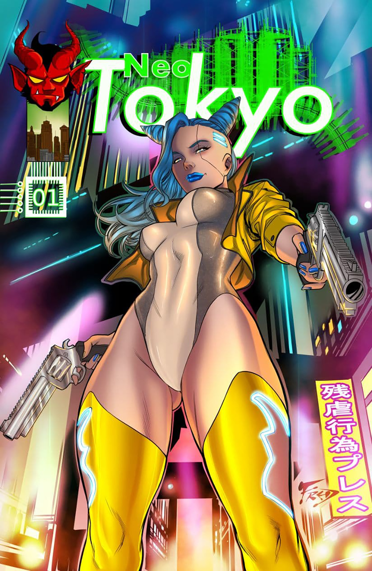 Neo Tokyo: The Truth is a Virus